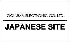 OOKUMA ELECTRONIC CO., LED. JAPANESE SITE